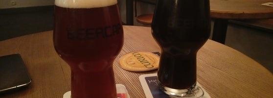 Воскресенье пиво картинки и фото вкусные021