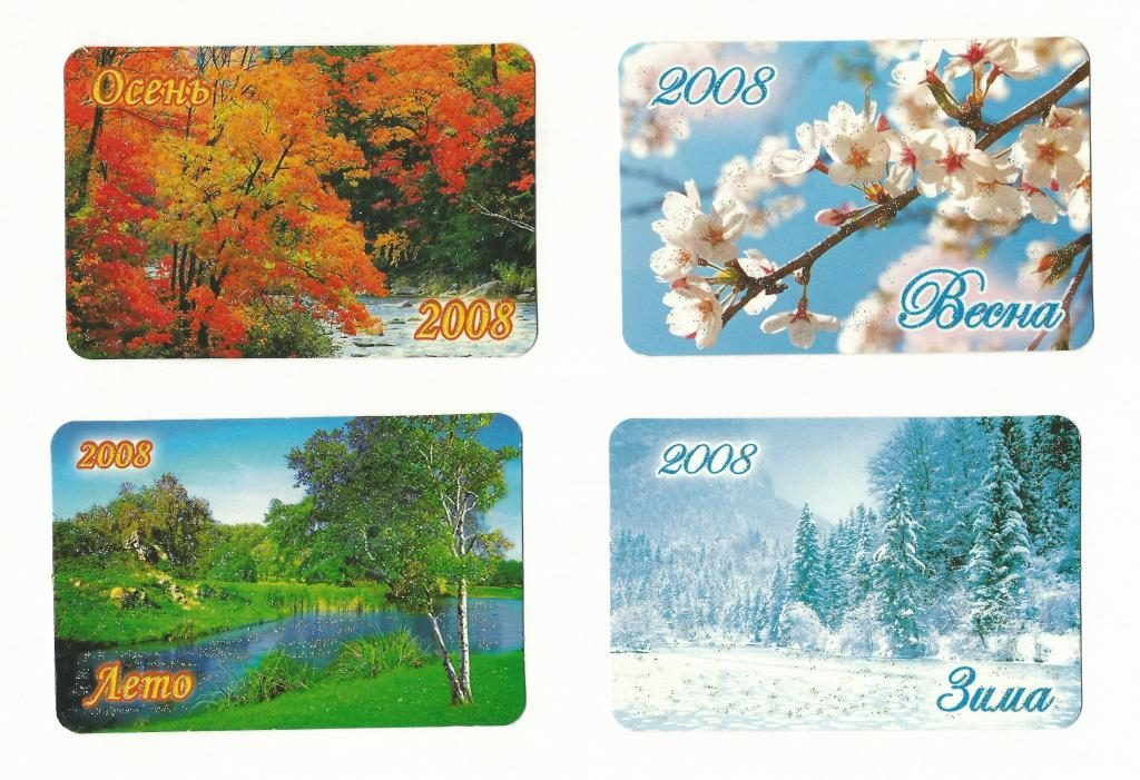Времена года зима весна лето осень (11)