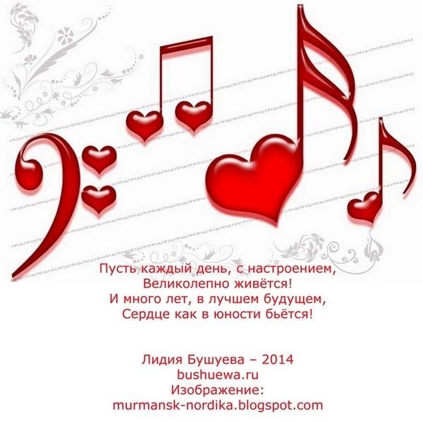 Всемирный день сердца рисунки004