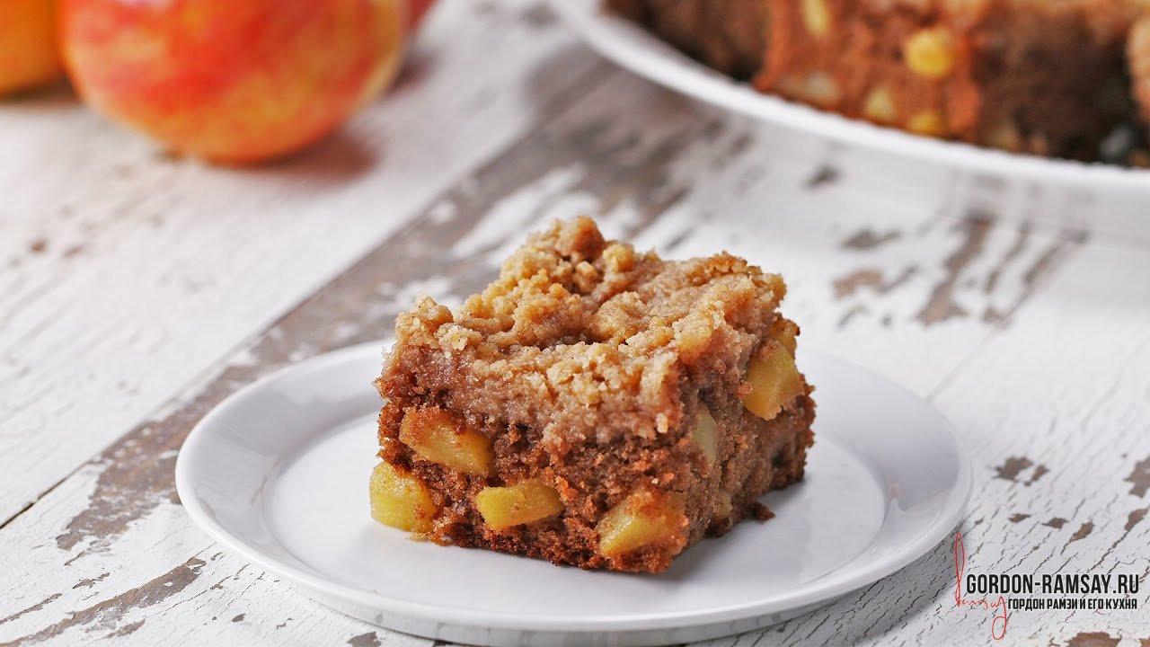 Грушевый пирог с крамблом   аппетитные фото (16)