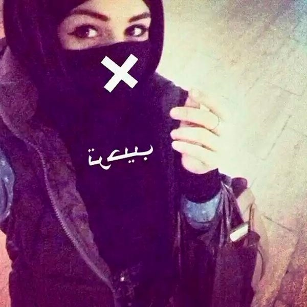 Девушка в маске фото на аву в ВК013