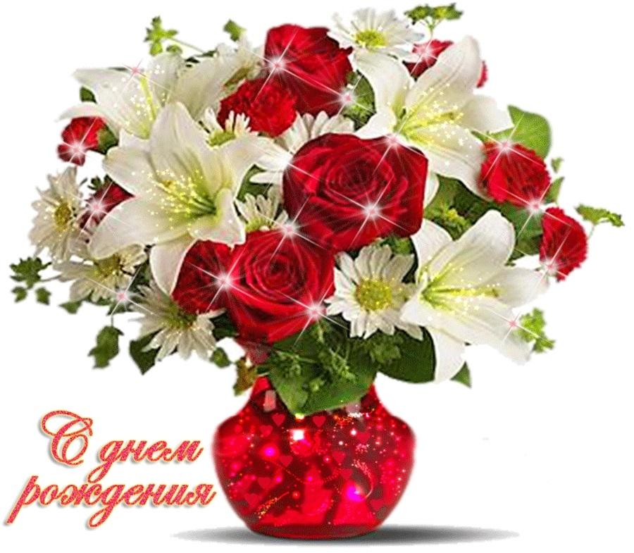 Доброе утро друзья розы красивые открытки и гифы анимированные005