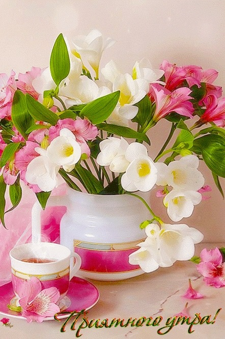 Доброе утро друзья розы красивые открытки и гифы анимированные019