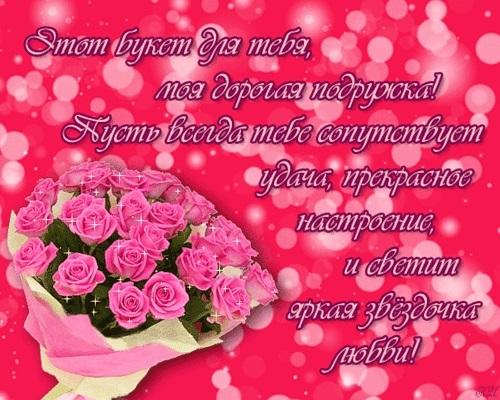 Доброе утро друзья розы красивые открытки и гифы анимированные021