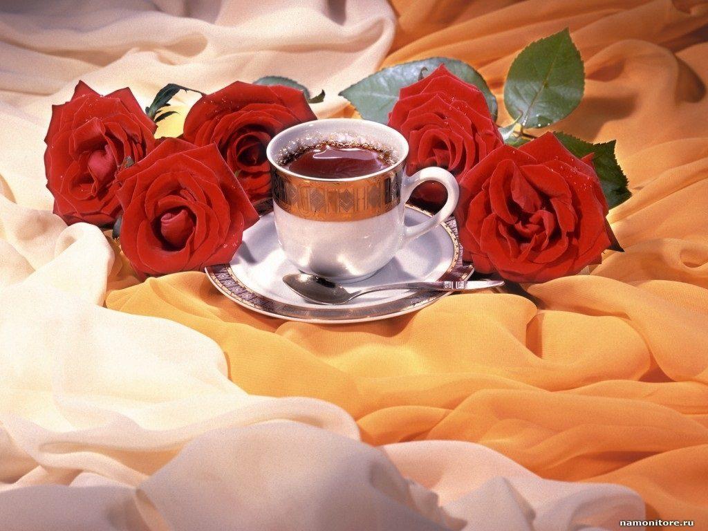 Доброе утро любимая картинки с надписями романтические015