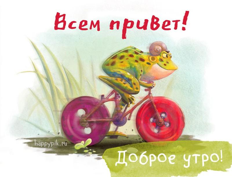 Доброе утро осенью для друзей - картинки и открытки (18)