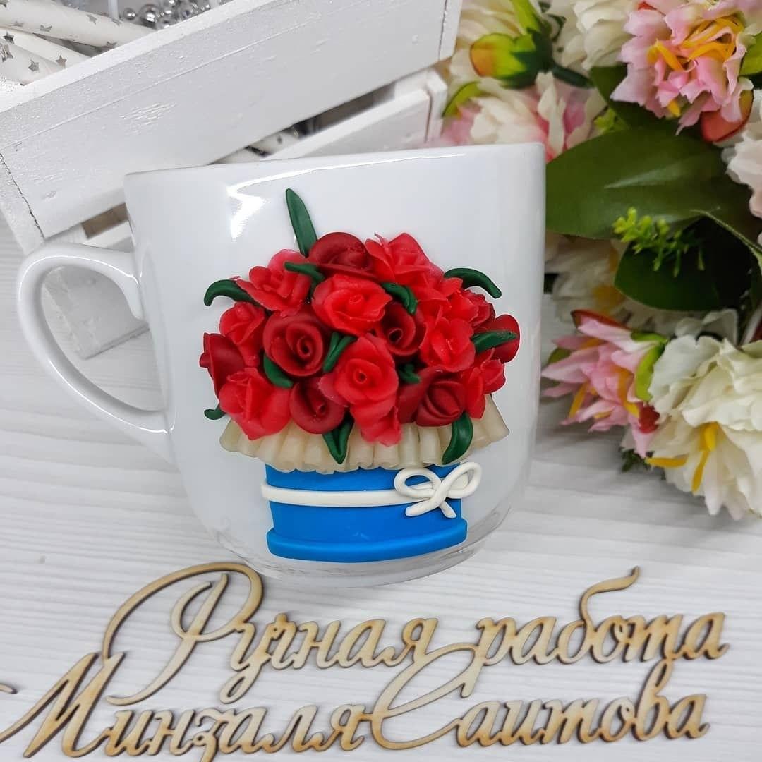Доброе утро понедельника и удачной недели003
