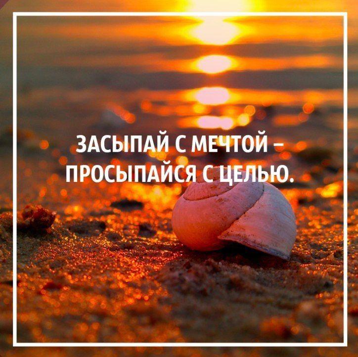Доброй ночи осенью красивые открытки и картинки (4)