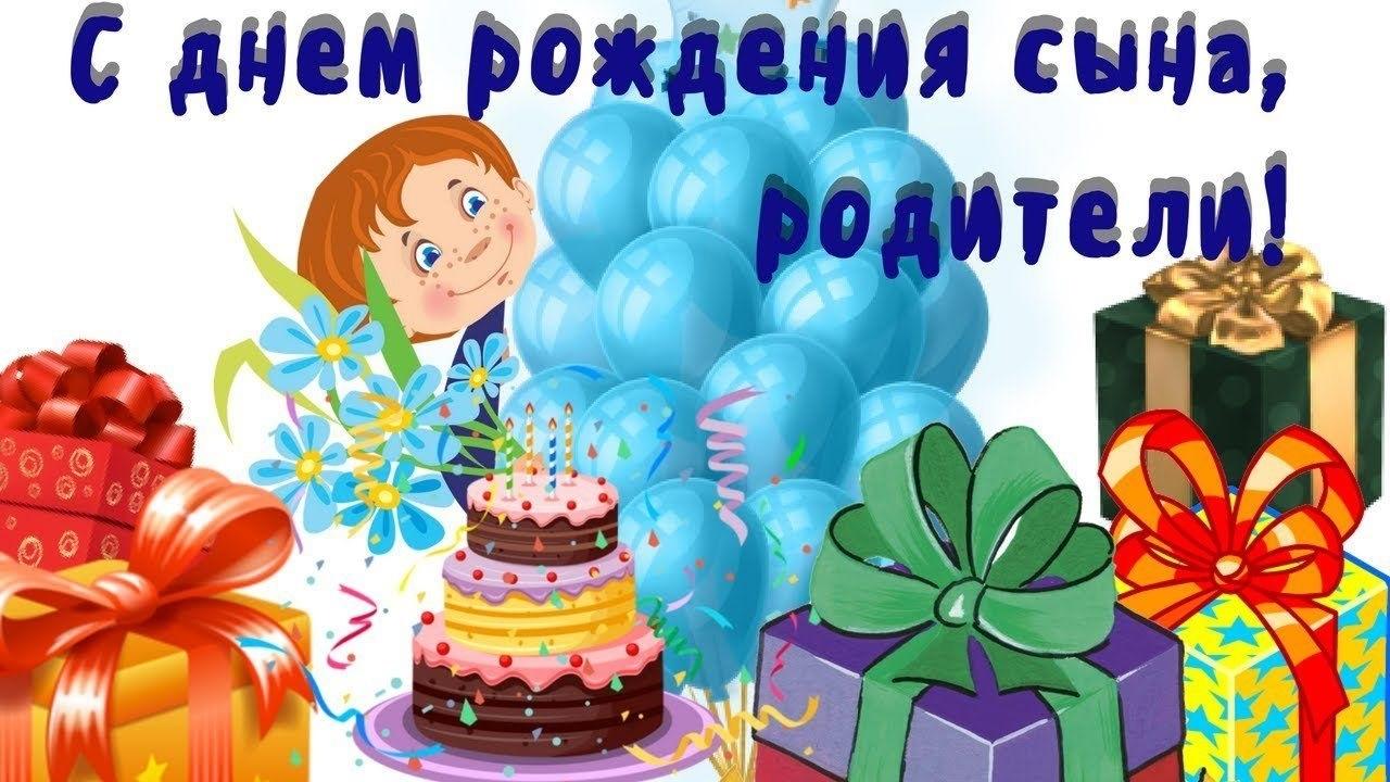 Егор с днем рождения открытки с надписями019
