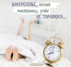 Забавные и прикольные картинки про утро (18)