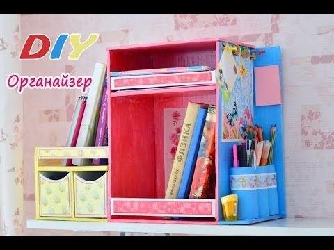 Идеи оформление рабочего стола для девочки своими руками014