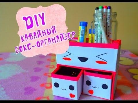 Идеи оформление рабочего стола для девочки своими руками023