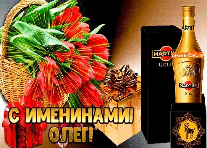 Именины Олега картинки и открытки006