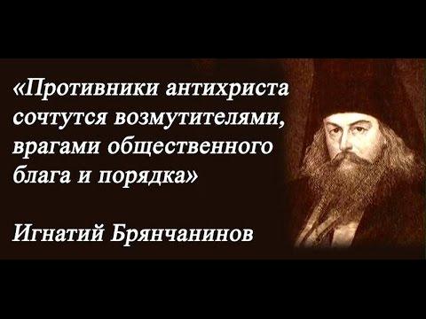 Интересные картинки православные цитаты (13)