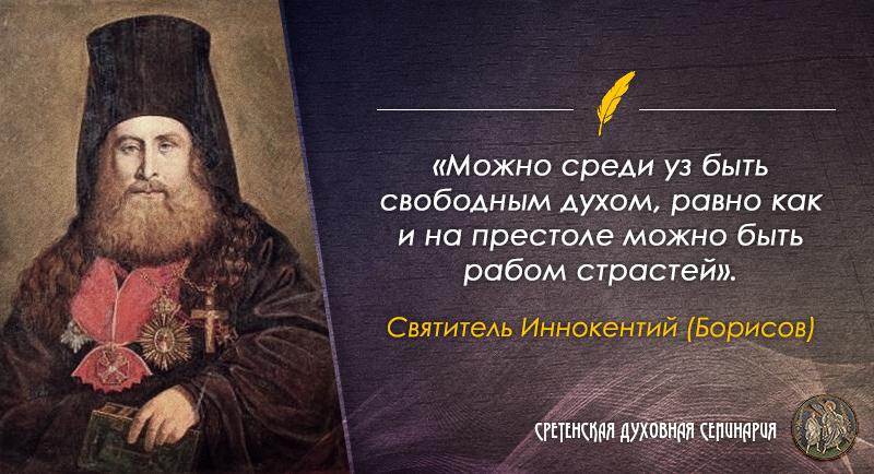 Интересные картинки православные цитаты (17)