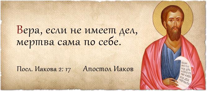 Интересные картинки православные цитаты (18)