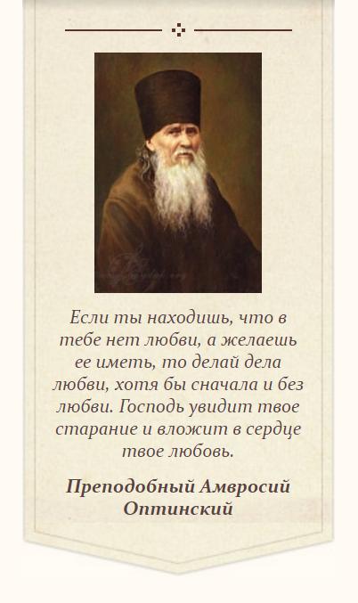 Интересные картинки православные цитаты (19)