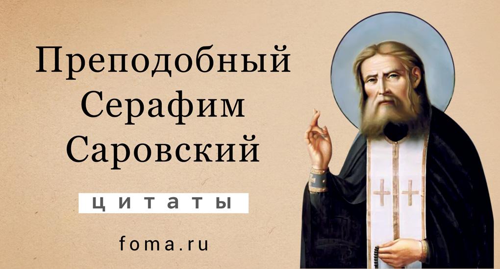 Интересные картинки православные цитаты (20)