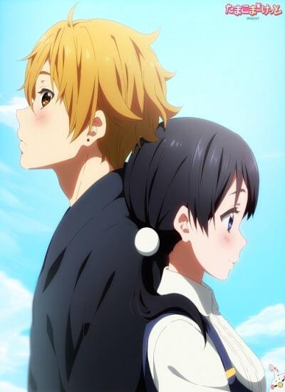 История любви Тамако 2 сезон - 20 картинок (22)