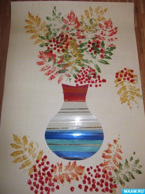 Как нарисовать вазу с осенними листьями поэтапно - подборка (26)