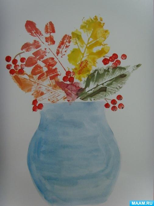 Как нарисовать вазу с осенними листьями поэтапно - подборка (29)