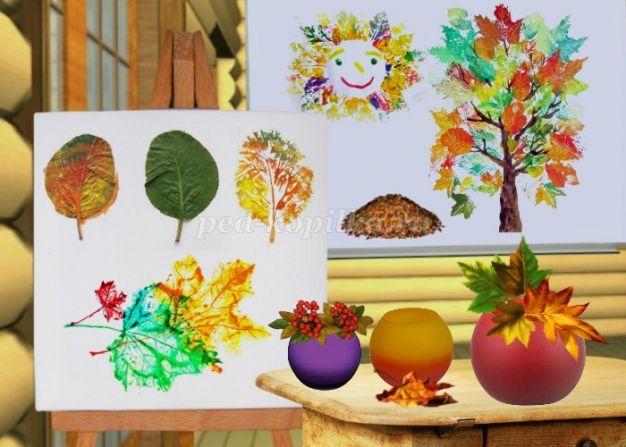 Как нарисовать вазу с осенними листьями поэтапно - подборка (4)