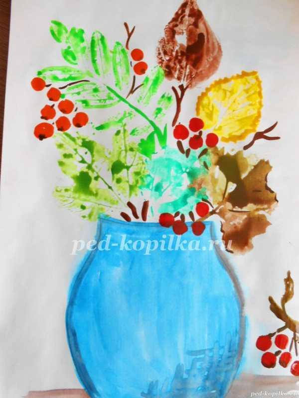 Как нарисовать вазу с осенними листьями поэтапно - подборка (8)