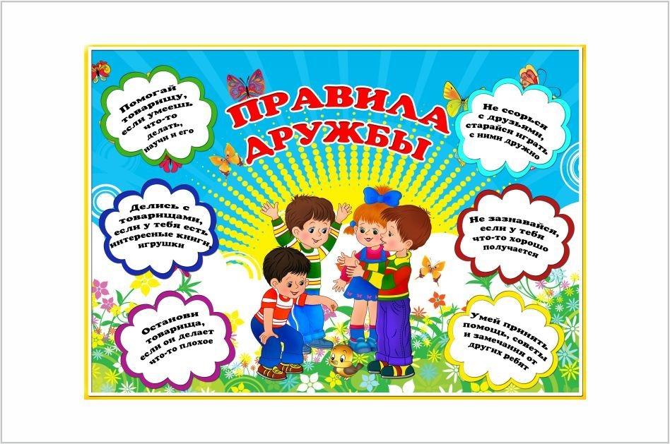 Как оформить папку для рисунков в детском саду - фото идеи010