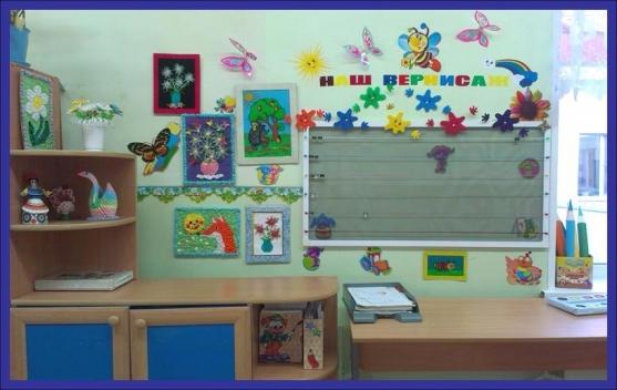 Как оформить папку для рисунков в детском саду - фото идеи011