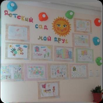 Как оформить папку для рисунков в детском саду - фото идеи016
