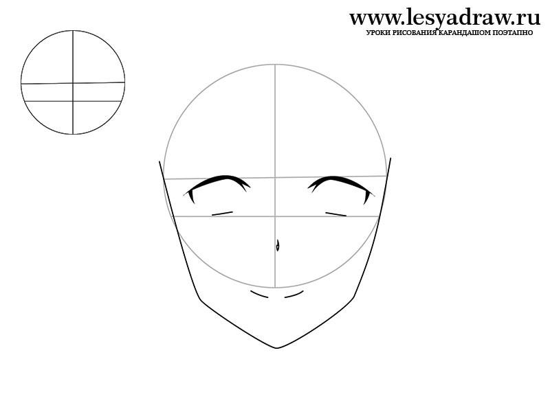 Как рисовать кунов006
