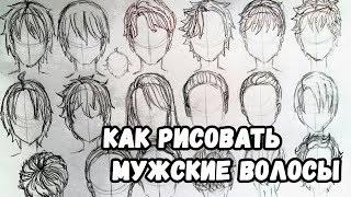 Как рисовать кунов021