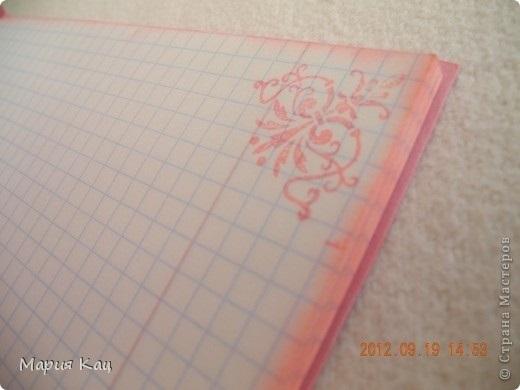 Как украсить тетрадь наклейками010