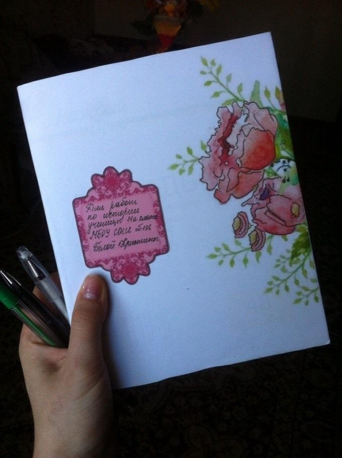 Как украсить тетрадь наклейками020