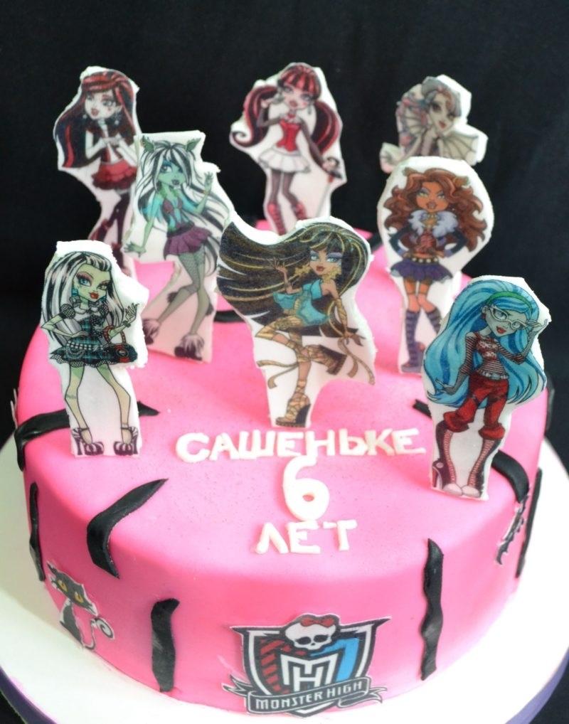 Картинка на торт Монстр Хай002