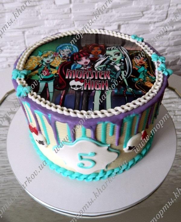 Картинка на торт Монстр Хай009