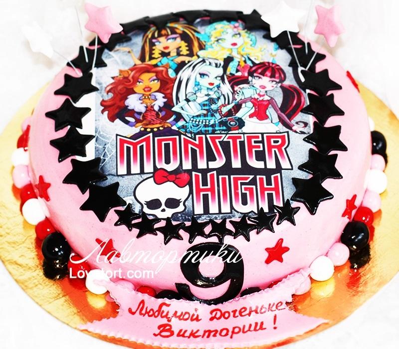 Картинка на торт Монстр Хай012