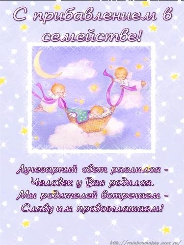 Картинка с рождением дочки поздравления папе014