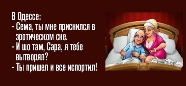 Картинки - Если человек не радуется пятнице значит он работает в субботу007