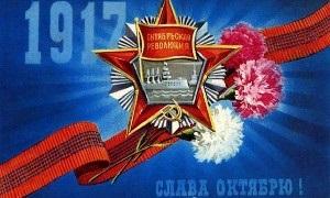 Картинки день октябрьской революции 7 ноября006
