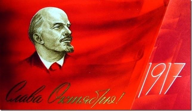 Картинки день октябрьской революции 7 ноября009