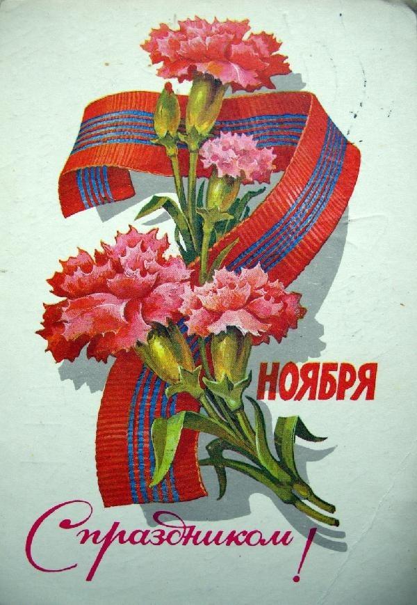 Картинки день октябрьской революции 7 ноября014