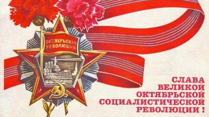 Картинки день октябрьской революции 7 ноября015