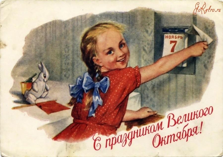 Картинки день октябрьской революции 7 ноября016