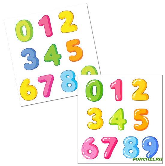 Картинки для детей цифры на прозрачном фоне (1)