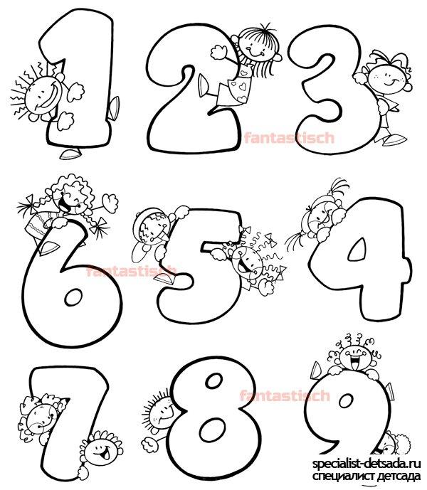 Картинки для детей цифры на прозрачном фоне (14)