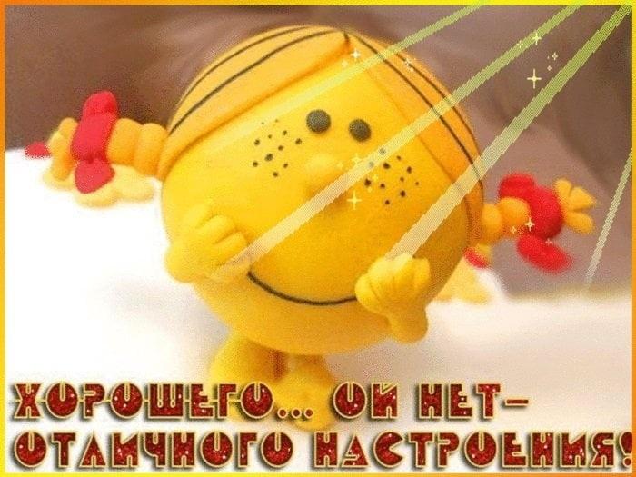 Картинки доброго воскресенья и хорошего настроения014