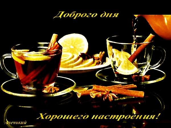 Картинки доброго воскресенья и хорошего настроения016
