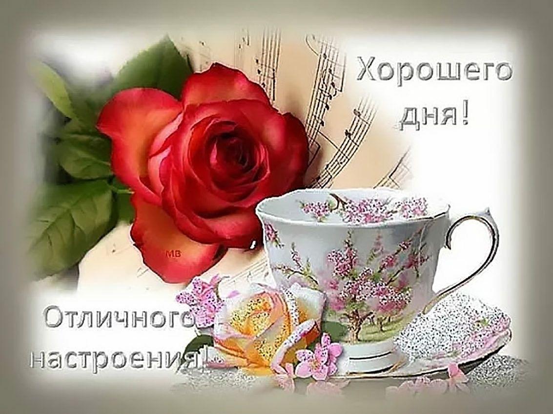 Картинки доброго воскресенья и хорошего настроения022