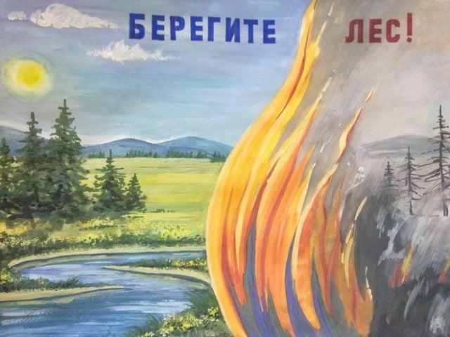 Картинки и рисунки на тему пожар в лесу002